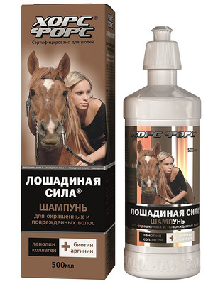 Шампуни для лошадей