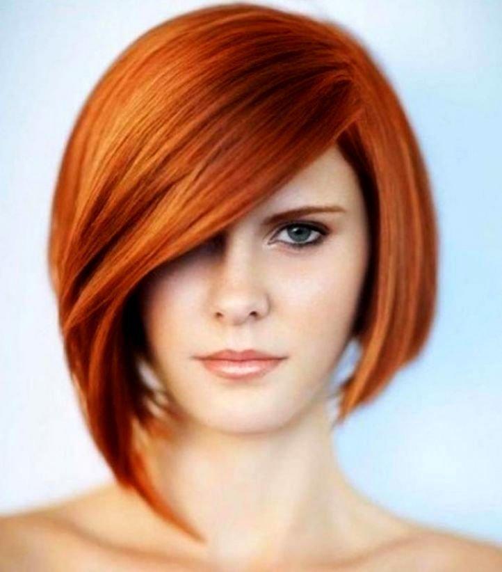 Прически каре асимметрия на средние волосы