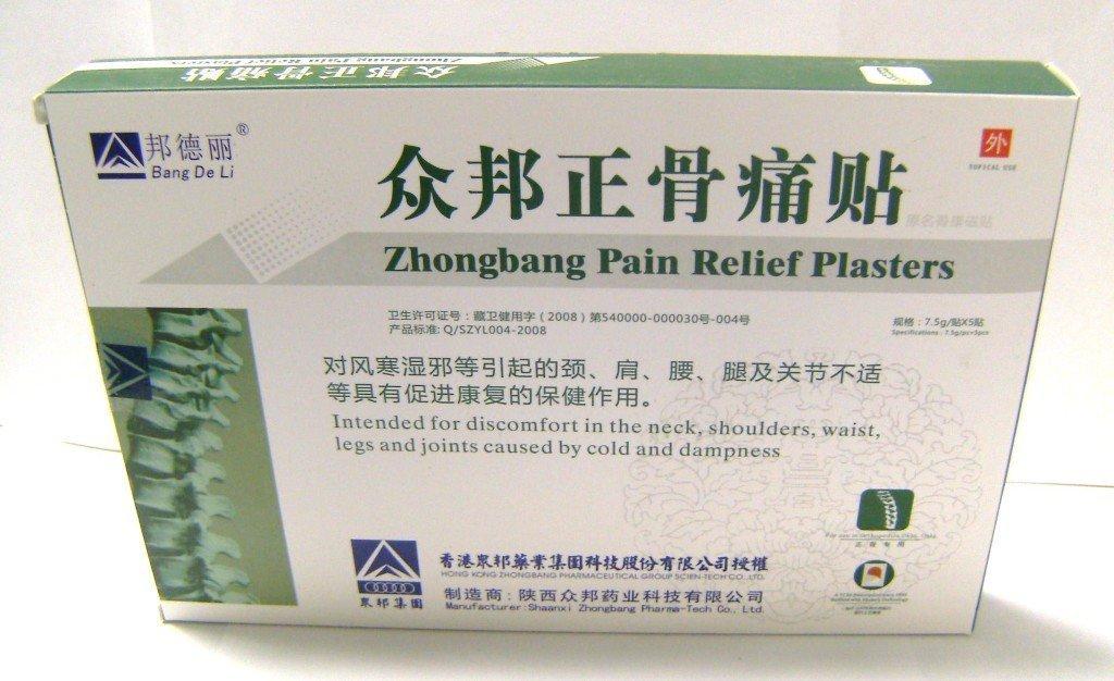 Ортопедический пластырь Zb pain relief — Отрицательные отзывы