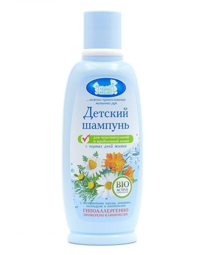 shampuni-bez-parabenov-i-sulfatov-spisok_05