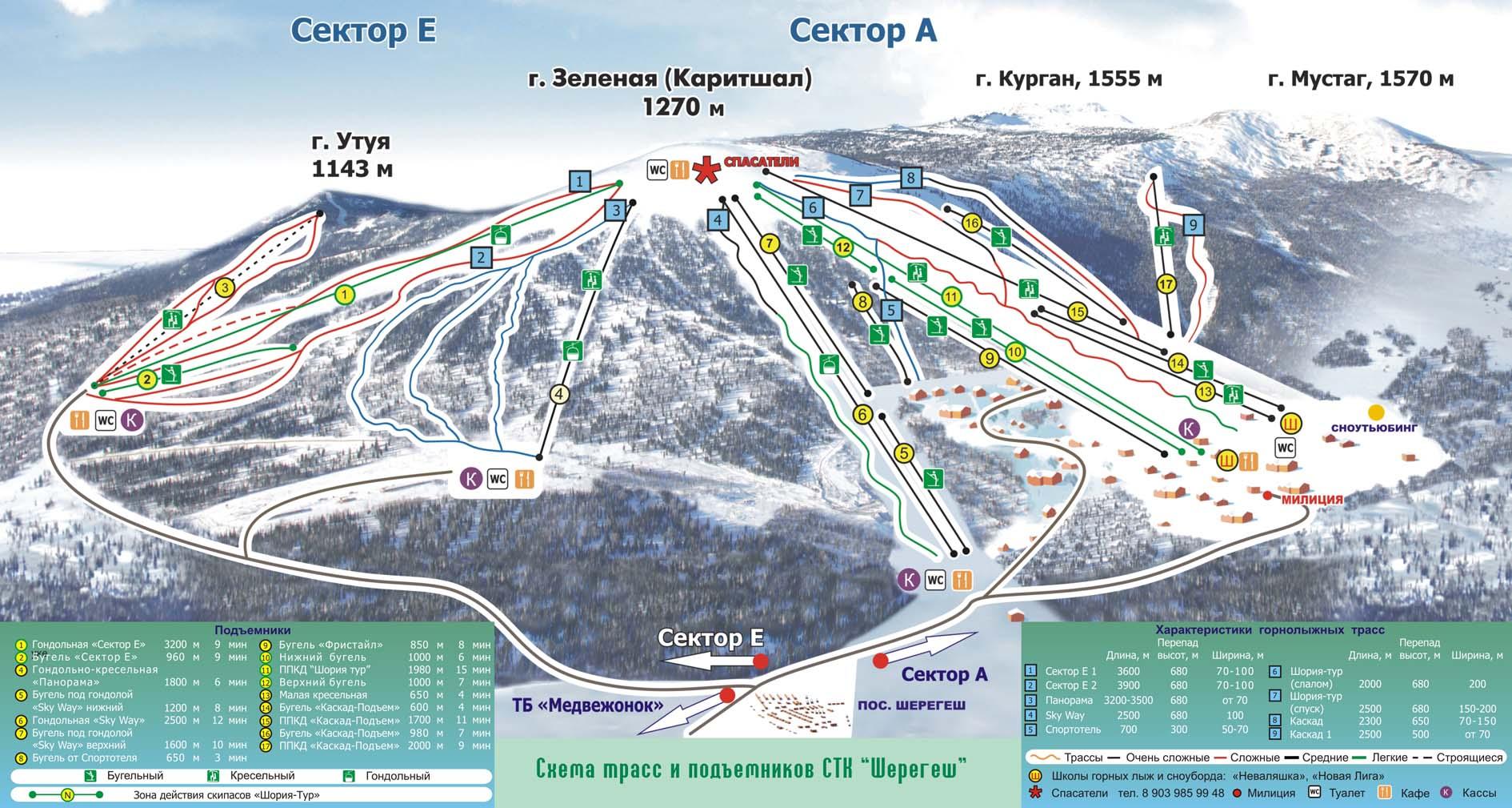 sheregesh-gornolyzhnyj-kurort-oficialnyj-sajt-foto_29