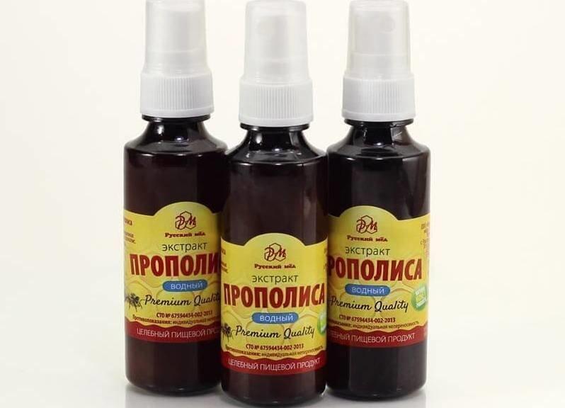 ekstrakt-propolisa-na-shungitovoj-vode_ (3)