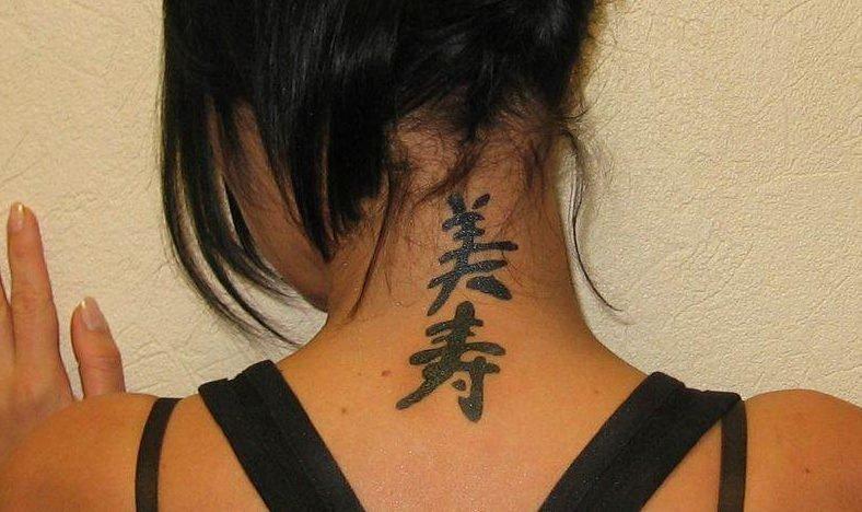 kitajskie-ieroglify-tatu_ (1)