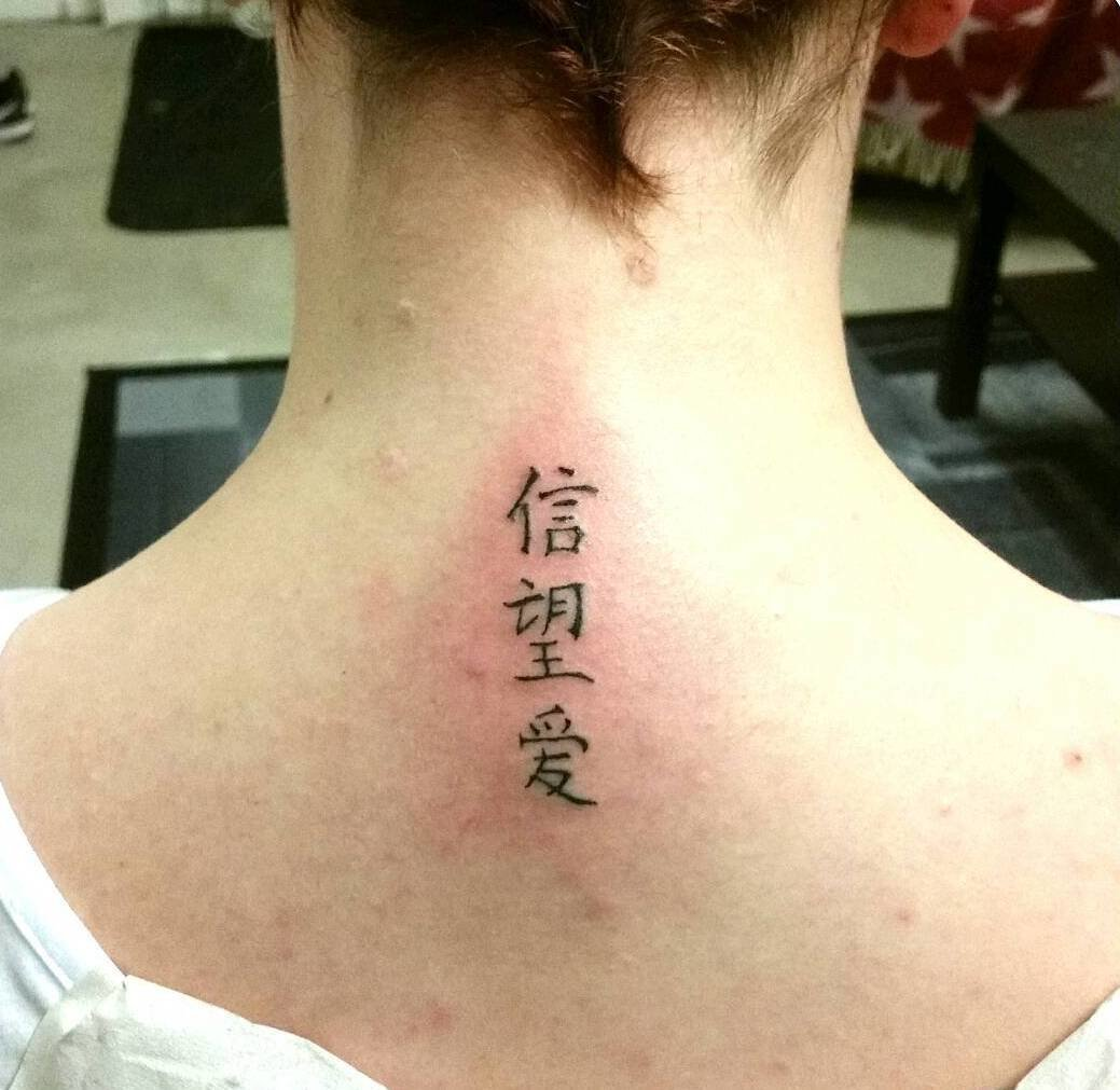 kitajskie-ieroglify-tatu_ (10)