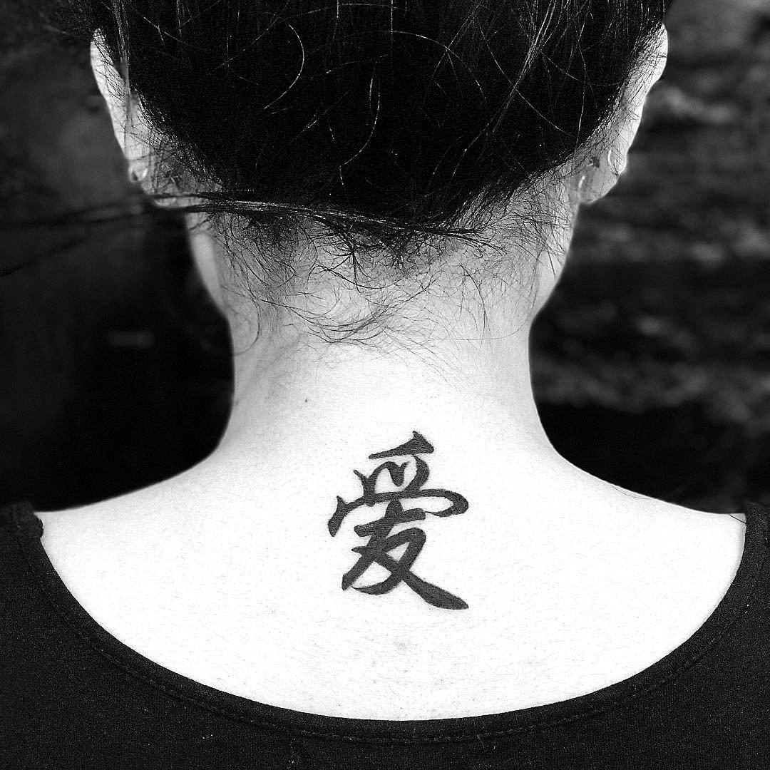 kitajskie-ieroglify-tatu_ (19)