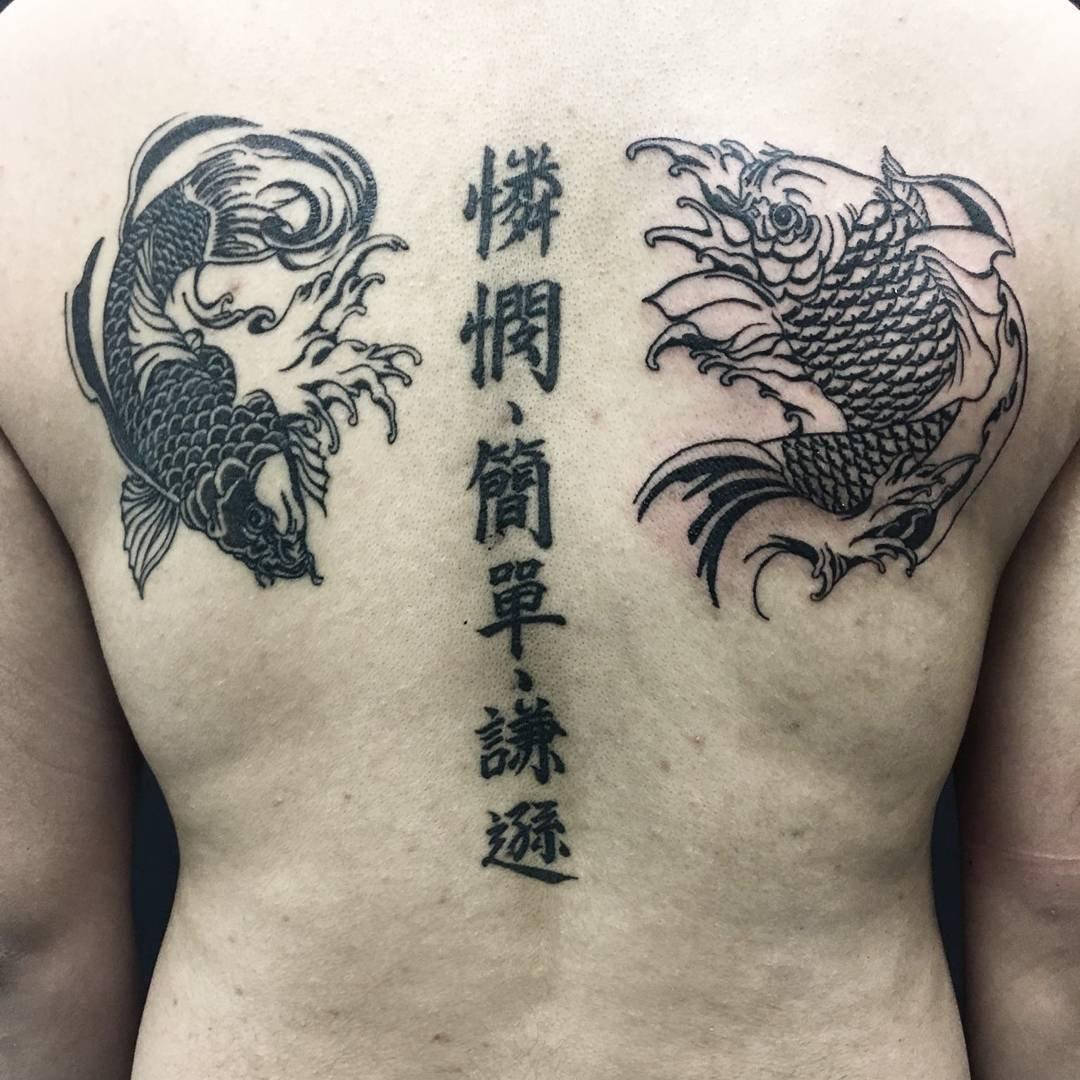 kitajskie-ieroglify-tatu_ (22)
