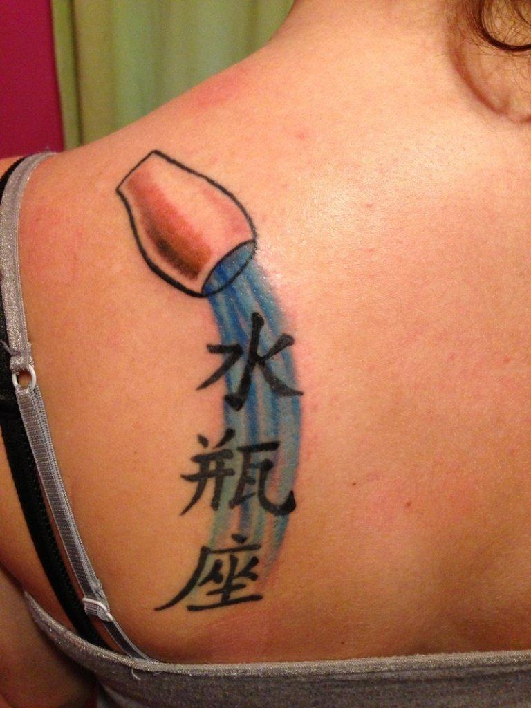 kitajskie-ieroglify-tatu_ (25)