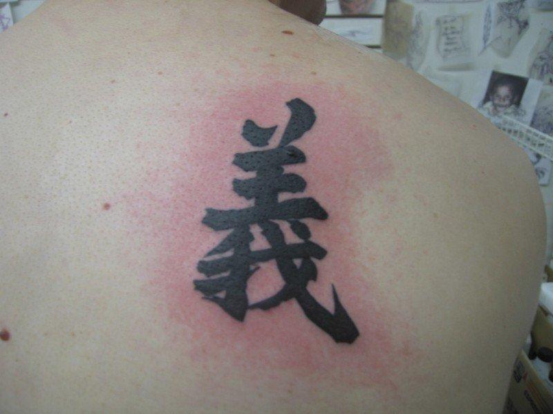 kitajskie-ieroglify-tatu_ (30)
