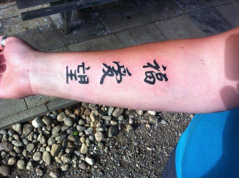kitajskie-ieroglify-tatu_ (32)