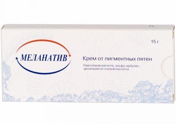 otbelivayushhij-krem-dlya-lica-ot-pigmentnyx-pyaten_ (4)