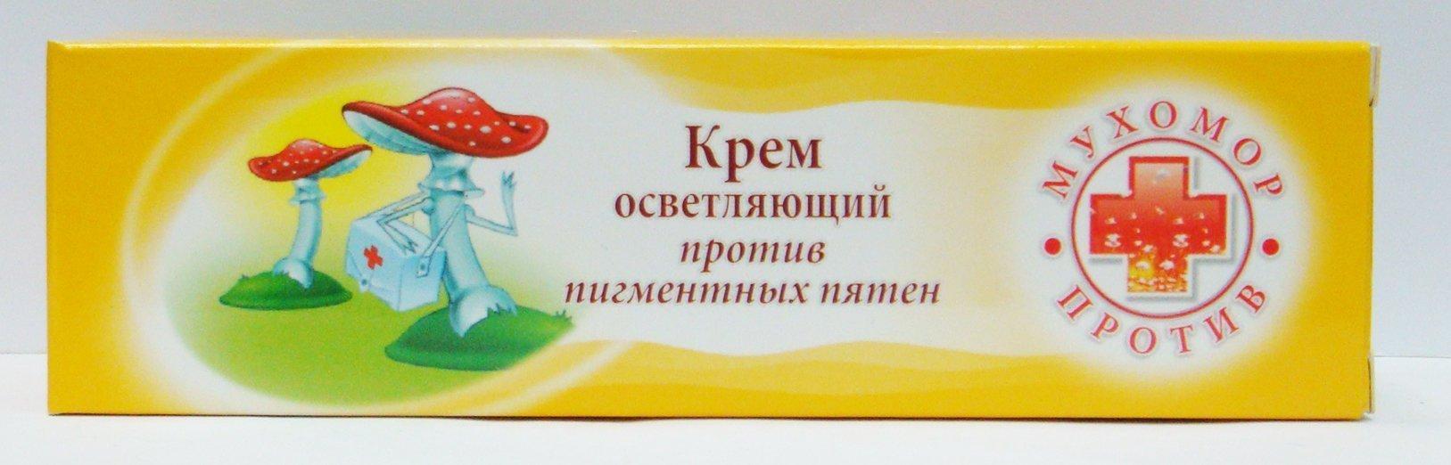 otbelivayushhij-krem-dlya-lica-ot-pigmentnyx-pyaten_ (6)