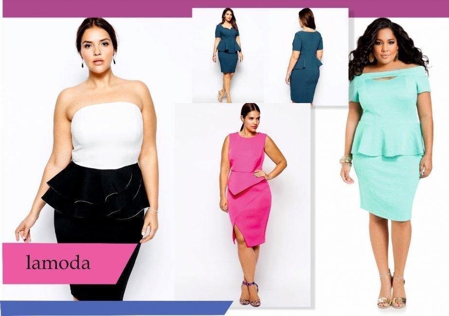 Каталог женской одежды Lamoda