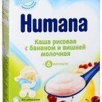 Детское питание от Humana