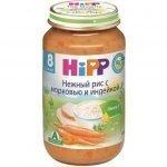 Детское питание от Hipp