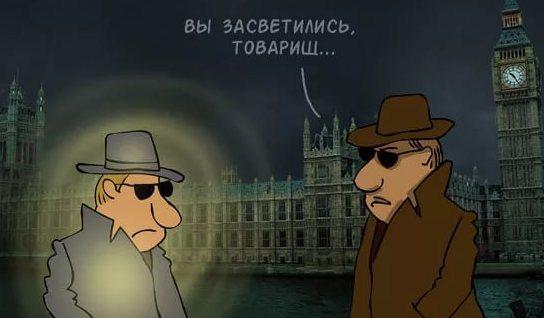 Два шпиона на ночном задании, рисунок