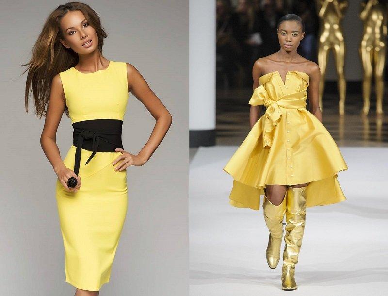 Два жёлтых платья