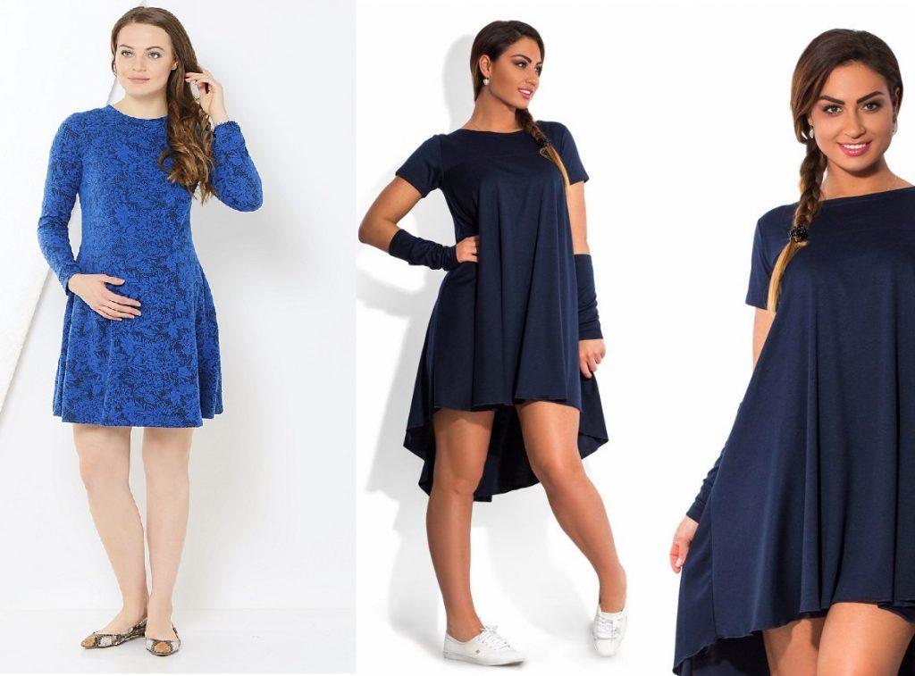 Синие платья для беременных