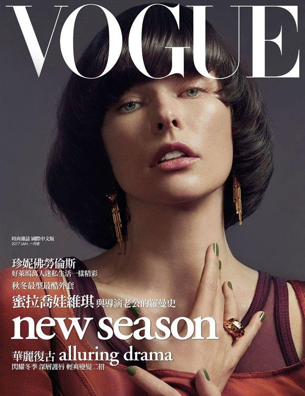 Vogue с Милой Йовович, обладательницей стрижки