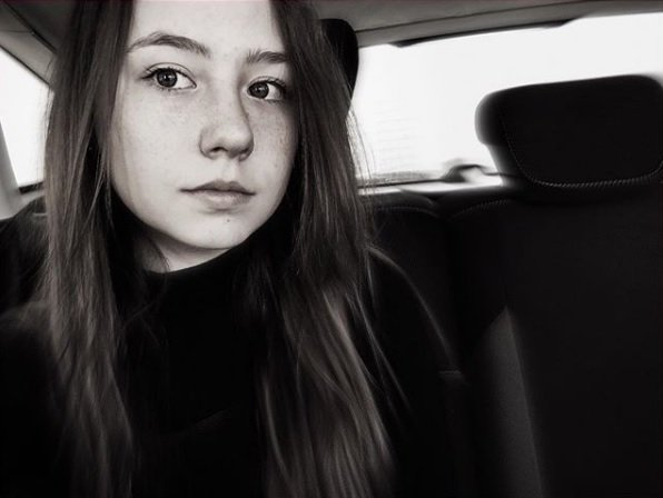 Ева Ливанова