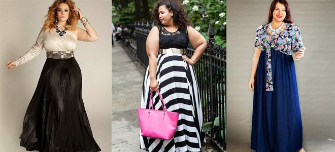 Разноцветные модели юбки в пол для полных женщин