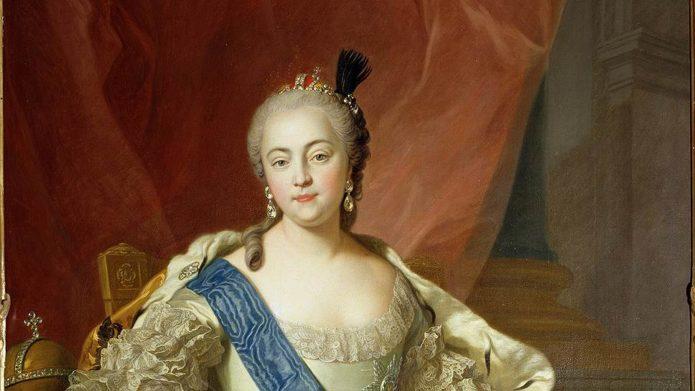 Царица Елизавета