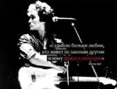Российские и советские звёзды, которые ушли из жизни молодыми