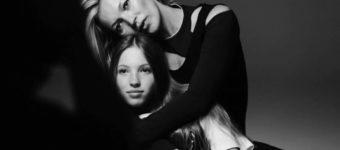 Кейт и Лила
