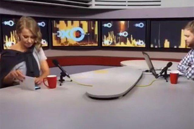 Ксения Собчак и iPhone X