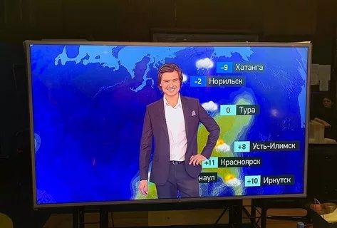 Прохор Шаляпин стал ведущим прогноза погоды на НТВ