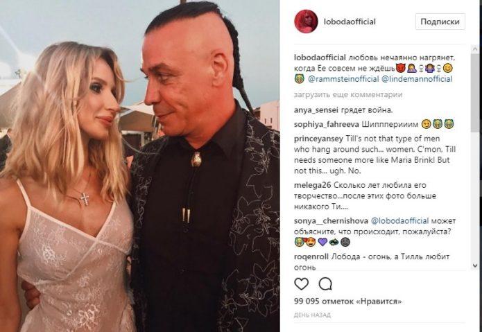 Светлана Лобода и Тилль Линдеманн