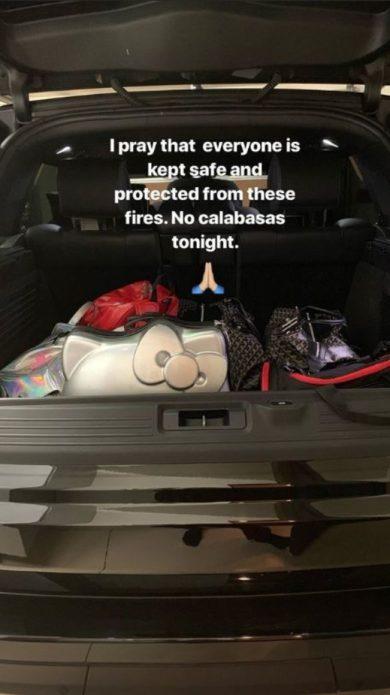 Кортни Кардашьян эвакуировалась из-за пожара