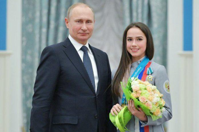 Загитова и Путин