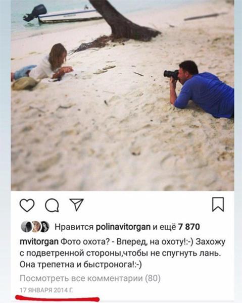 Романтическое фото Собчак и Виторгана оказалось провокацией