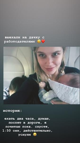 Актриса Дарья Мельникова показала новорожденного сына
