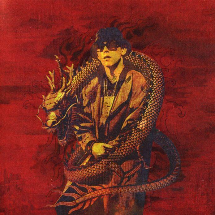 Обложка альбома Dragonborn