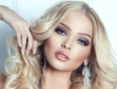 Алёна Шишкова встретила новую любовь