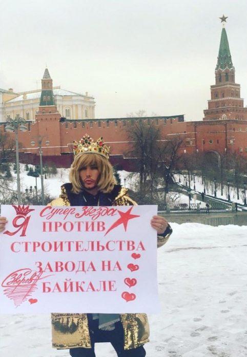 Зверев вышел на пикет к Кремлю