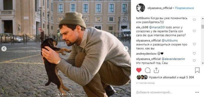 Ольга Зуева обиделась на вопрос о свадьбе