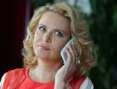 Алёна Яковлева пострадала от ботокса