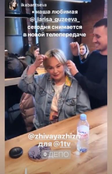 Гузеева стала блондинкой