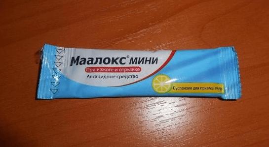Пакетик препарата Маалокс Мини