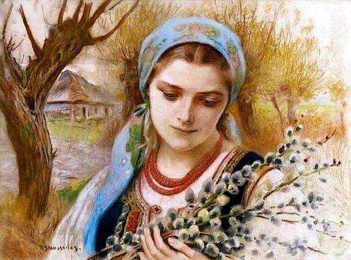 Девушка с ветками вербы