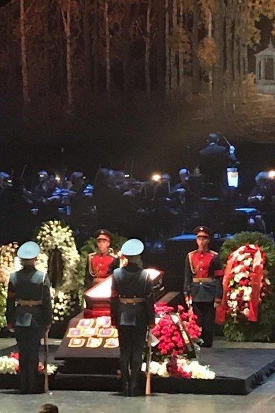 Похороны Быстрицкой