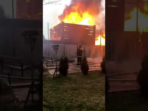 В доме Гуфа в Подмосковье случился пожар
