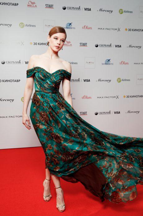 Катерина Шпица, «Кинотавр» - 2019