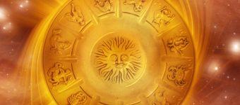 Гороскоп на 4 июля для всех знаков зодиака