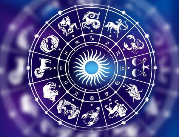 гороскоп на 5 июля