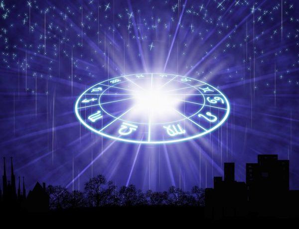гороскоп на 10 июля 2019