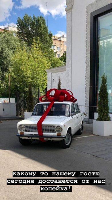 Машина Хилькевич