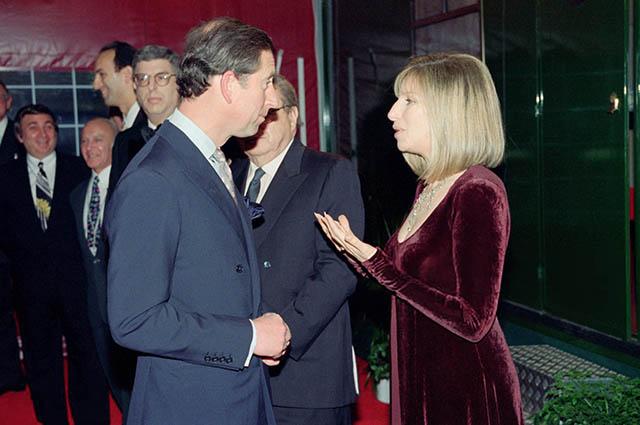 Принц Чарльз и Барбра Стрейзанд